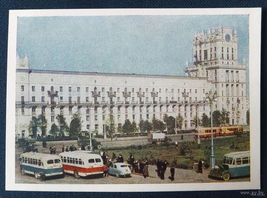 Минск  вокзал 1954