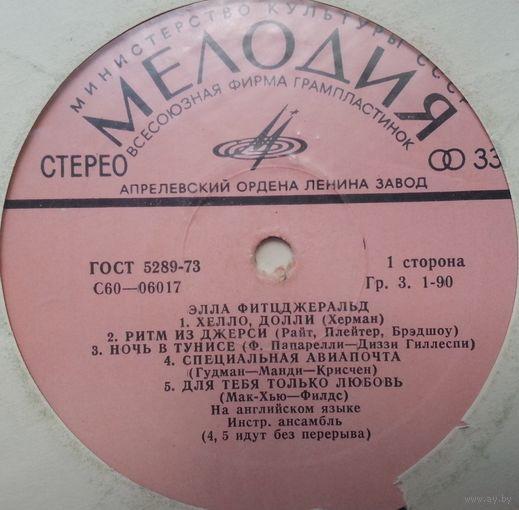 LP Элла ФИТЦДЖЕРАЛЬД - Хэлло, Долли (1975)