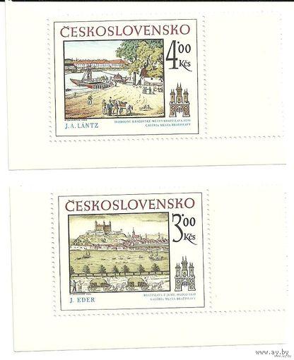 Искусство. Серия 2 марки негаш. 1980 Чехословакия (ЧССР)