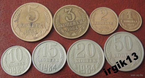 Годовой набор СССР 1984 года