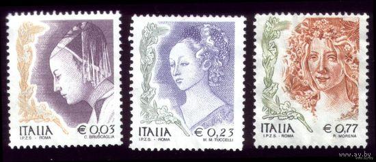 3 марки Италия