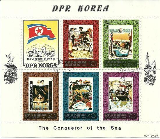 Покорение моря. КНДР 1980 г. (Корея) Серия + малый лист + блок