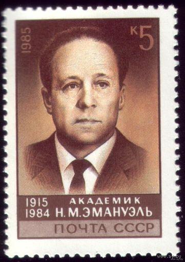 1 марка 1985 год Эммануэль