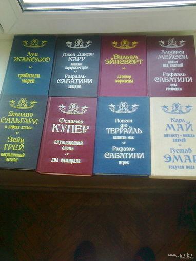 """Книги из серии """"Приключилось однажды..."""""""