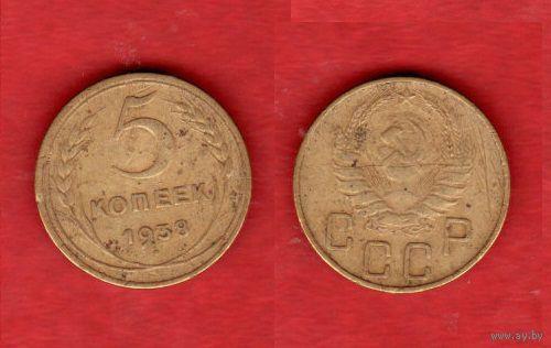 5 копеек 1938 г.4