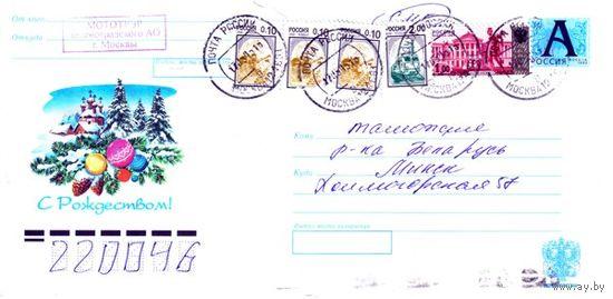 """Россия 2004. Конверт, прошедший почту """"С Рождеством!"""""""
