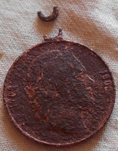 Жетон медаль 200 л основанию Санкт-Петербурга 1903