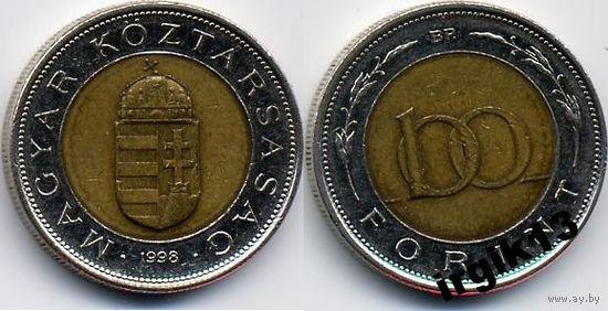 100 форинтов 1998 года. Венгрия