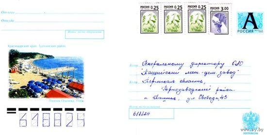 """Россия 2003. Конверт, """"Краснодарский край, посёлок Ольгинка, пляж"""""""