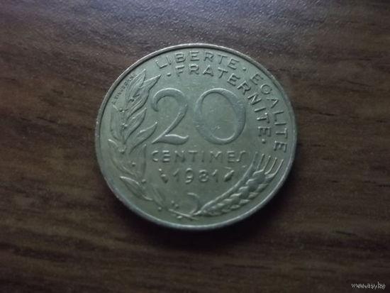 Франция 20 сантим 1981