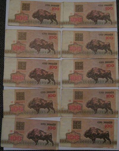 Деньги Беларусь  Зубры