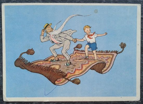 Вальк г. Старик Хоттабыч. Дети. 1955 г. Чистая.