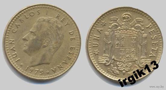 1 песета 1975 года. Испания