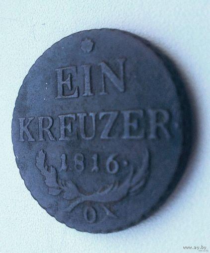 1 крейцер Австрия 1816 O (Oravicza)