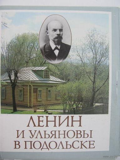 Ленин   комплект открыток .  15шт   1982г.