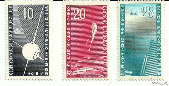 Космос. Геофизический год. ГДР. 1958 г. (Германия) Негаш.