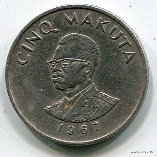 КОНГО - 5 МАКУТА 1967