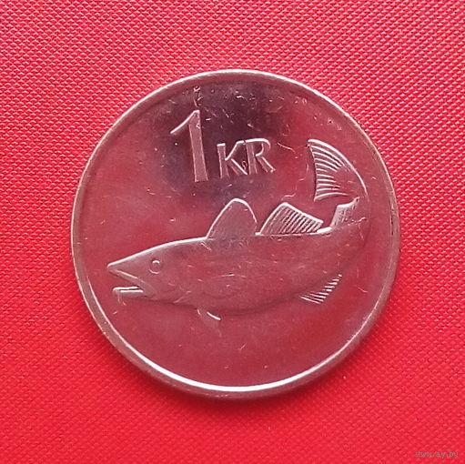 66-31 Исландия, 1 крона 2006 г.