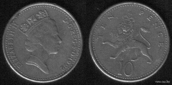10 пенсов 1992 Великобритания Очень круглая