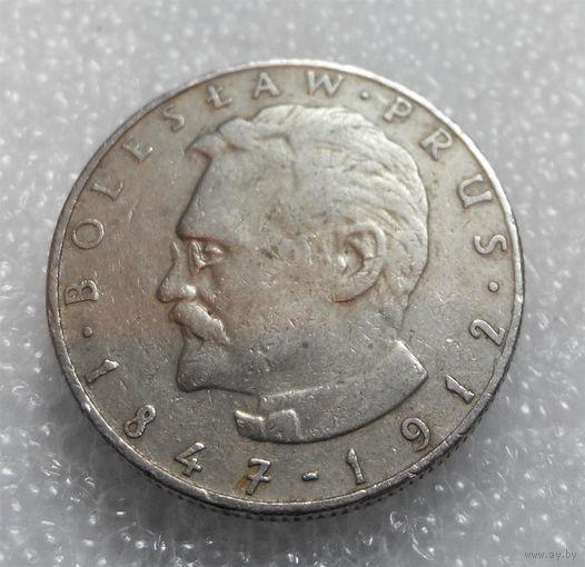 10 злотых 1976 Польша (Болеслав Прус) #01