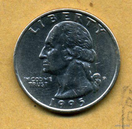 QUARTER DOLLAR USA/25 центов сша 1995 г. P    распродажа