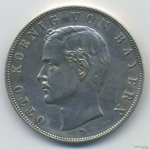 Бавария 3 Марки 1911 Отто (#1)