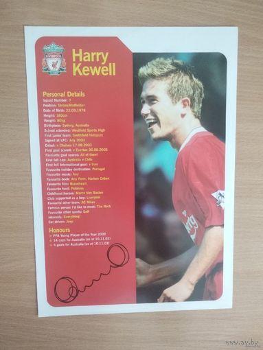 LIVERPOOL(Ливерпуль)Harry Kewell.Плакат(постер) обращение к фанатам.Формат А4.(самовывоз).Почтой не высылаю.