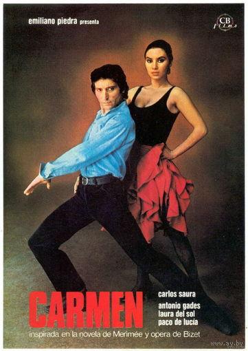 Кармен / Carmen (Карлос Саура / Carlos Saura) DVD9