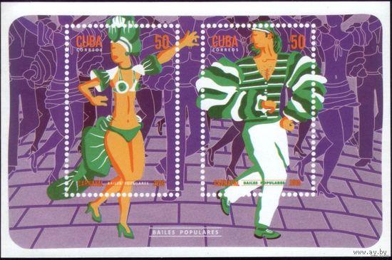 Блок и 6 марок 2011 год Куба Бальные танцы