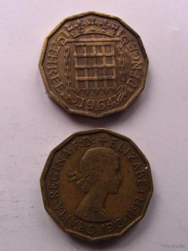Великобритания три пенса 1964г.  распродажа