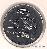 Замбия, 25 ngwee, 1992г