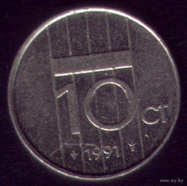 10 центов 1991 год Нидерланды