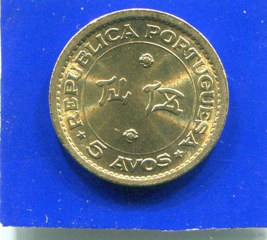 Макао 5 авос 1967 , Португальская Колония
