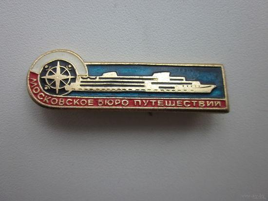Знак московское бюро.
