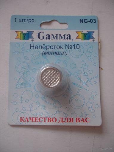 Наперсток металлический для шитья