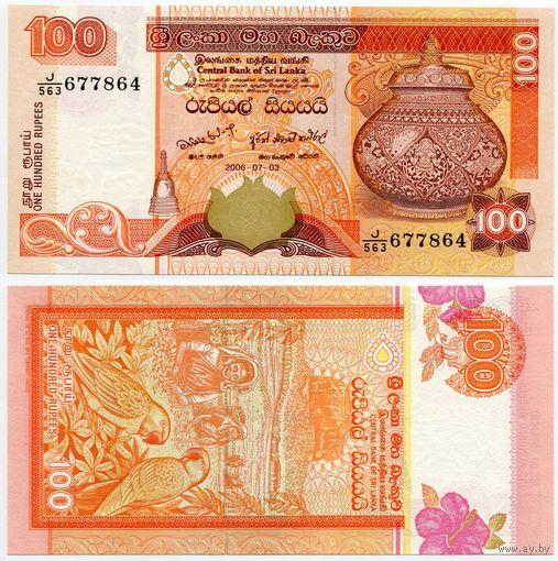 Шри-Ланка. 100 рупий (образца 2006 года, P118, UNC)