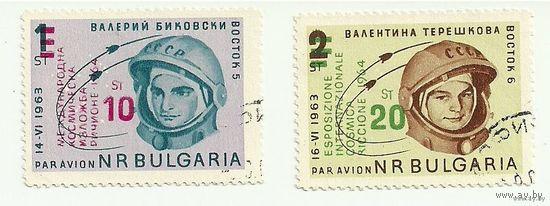 Надпечатка. Быковский и Терешкова. 1964 Выставка в Риччоне Космос Болгария