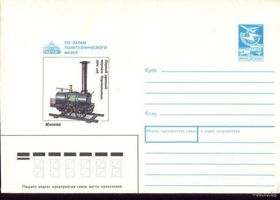 1988 год ХМК По залам политехнического музея 88-332