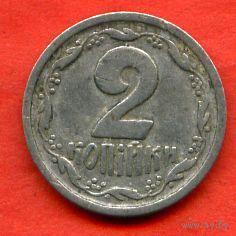 2 копейки 1993