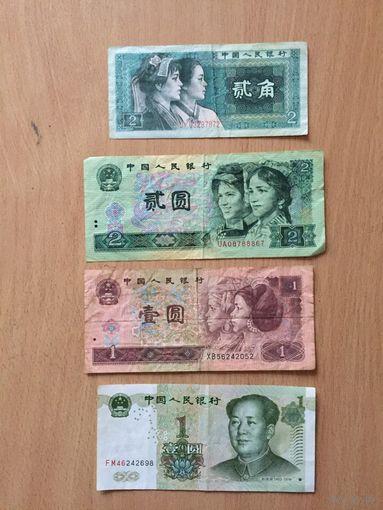Юани.Банкноты 4шт