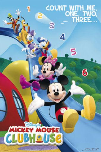Микки Маус клуб - Micky Maus Wunderhaus - Mickey Mouse Clubhouse (26 серий из 26) - немецкий язык - мультсериал для изучения немецкого языка