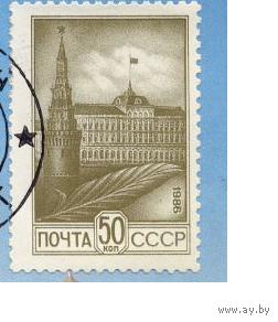 СССР 1986  Москва Кремль Стандарт