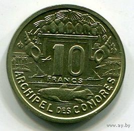 КОМОРСКИЕ ОСТРОВА - 10 ФРАНКОВ 1964 !!!