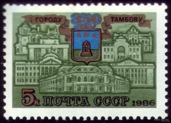 1 марка 1986 год Тамбов