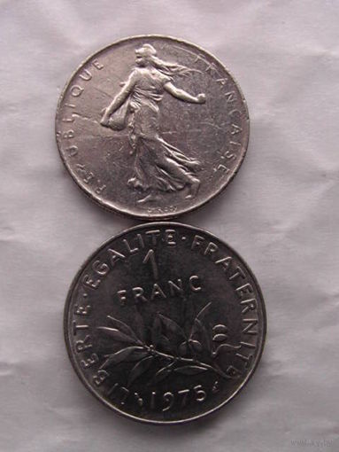 Франция 1 ФРАНК 1975 г.в.    распродажа