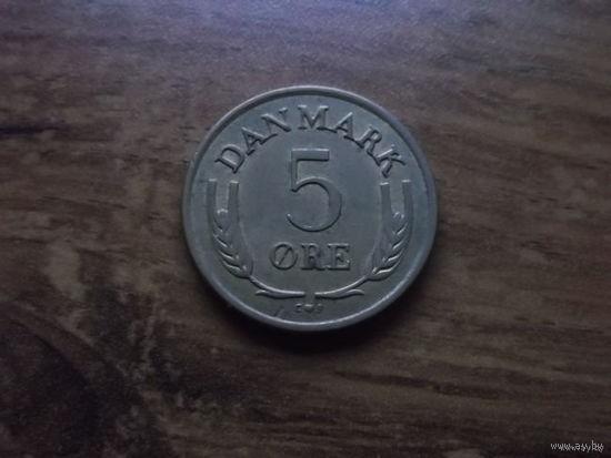 Дания 5 эре 1963