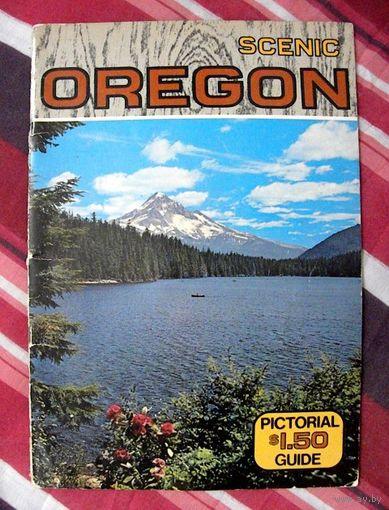 Буклет с фотографиями штат Орегона, США. Автограф на память от жителя Портленда. 1971 г.