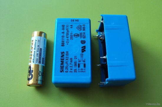 Сетевой фильтр подавления ЭМП  B84110-A-A40 SIEMENS  250V, 2x4A