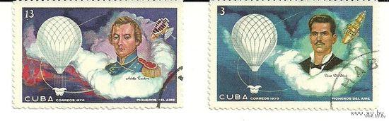 Пионеры воздухоплавания. Серия 2 марки 1970 космос Куба