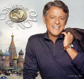 Талисман / Comecar de novo.  (Бразилия, 2004) Скриншоты внутри